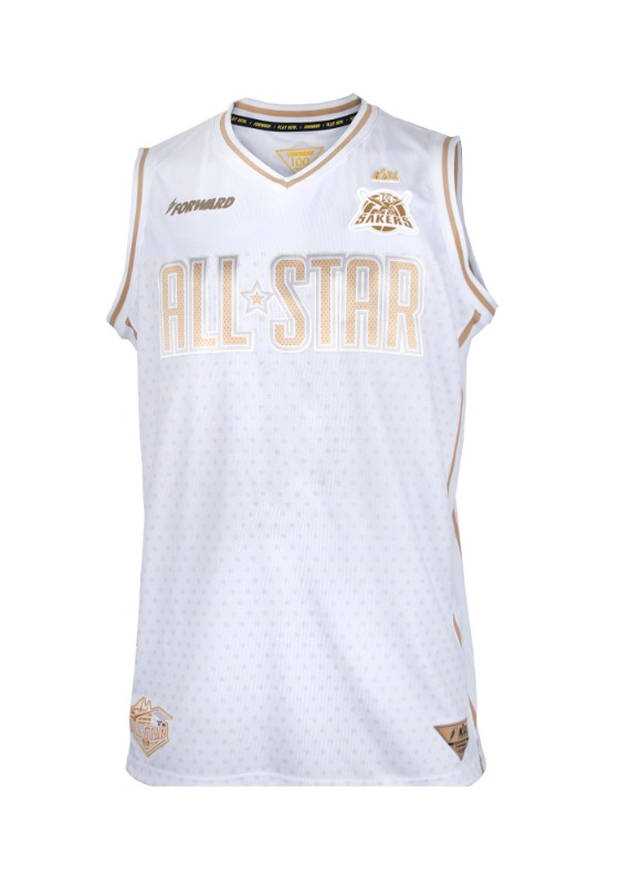 FORWARD KBL ALL-STAR GAME JERSEY (AWAY)